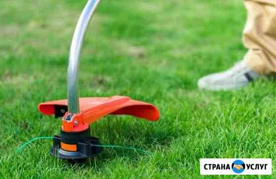 Скосить траву Улан-Удэ