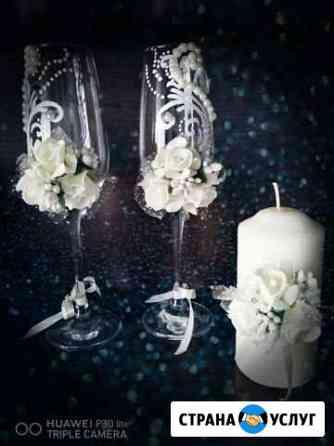 Свадебный набор Кострома