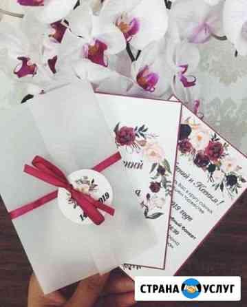 Пригласительные на свадьбу отличного качества Кострома