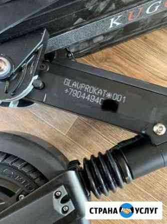 Противокражная маркировка велосипедов Тюмень