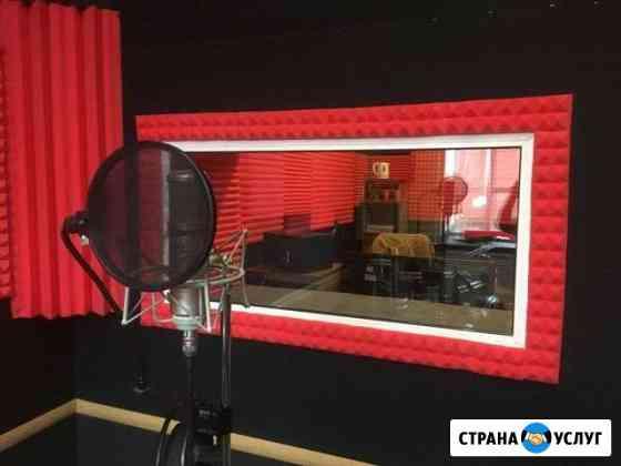 Студия звукозаписи Team Records Иваново