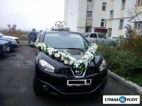 Автомобиль на свадьбу,перевозка Архангельск