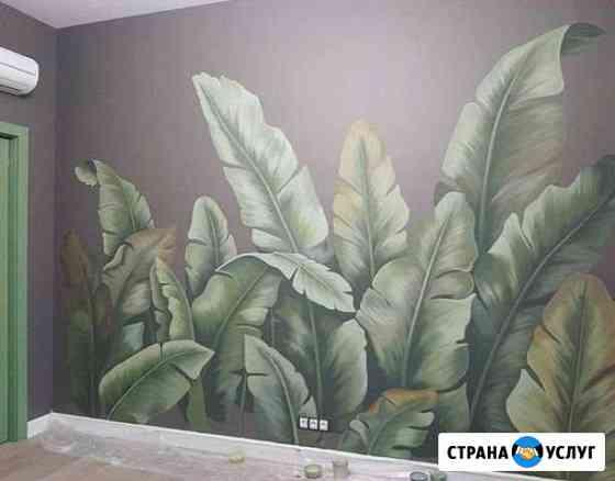 Художественная роспись стен и фасадов Ижевск
