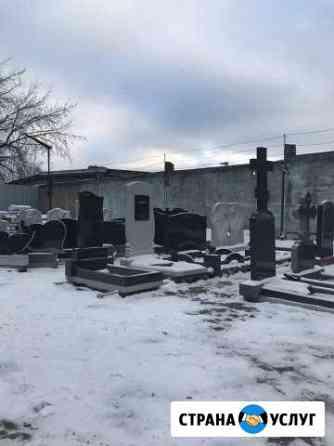 Изготовление памятников, оград, благоустройство за Ярославль