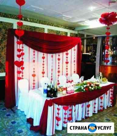 Оформление залов на свадьбу, юбилеи,торжества Волжск