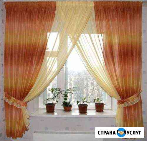 Пошив штор,пошив постельного белья Калуга