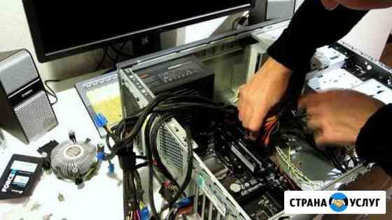 Ремонт вашего компьютера Тамбов