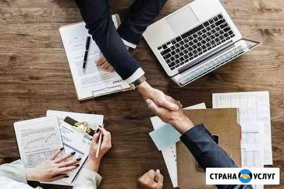 Бухгалтерские услуги Псков
