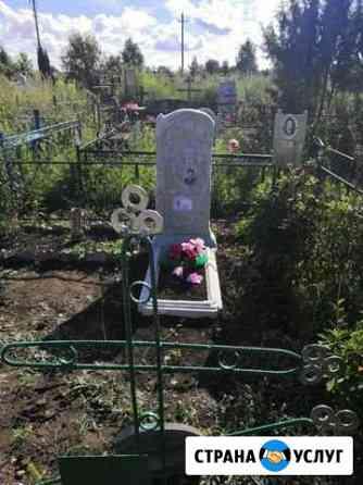 Благоустройство могил Елец