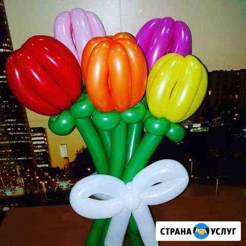Гелиевые фонтаны, шары, фигуры и букеты из шаров Томск