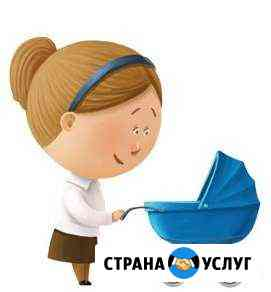 Няня Роза Владикавказ