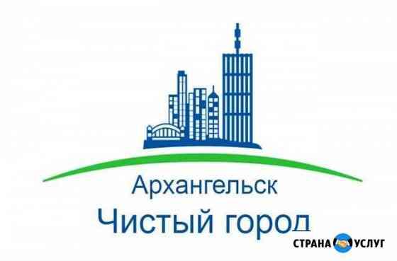 Вывоз мусора,старой мебели и хлама на свалку Архангельск