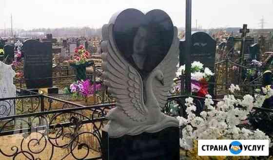 Памятники Монумент Обнинск
