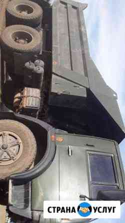 Перевозка грузов камаз (самосвал) Аксарайский