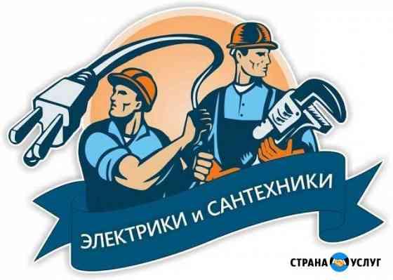 Электрик и сантехноком работаю Усинск