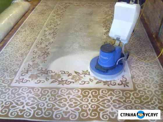 Фабричная стирка, чистка ковров, доставка Чита