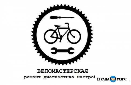 Велосипеды Магадан
