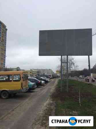 Рекламная поверхность Железногорск