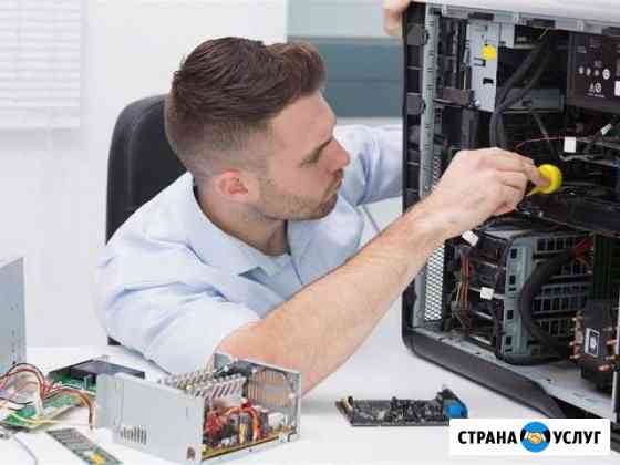 Ремонт компьютерной техники и принтеров Усть-Джегута