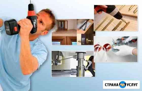 Мастер на час,ремонт квартир, сборка мебели Кандалакша