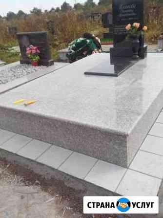 Все виды работ на кладбище Владикавказ