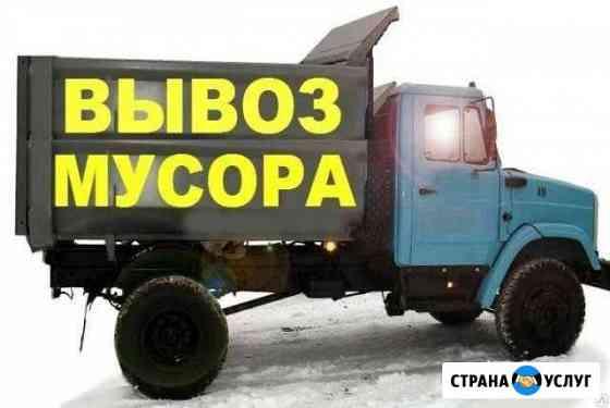 Вывоз мусора,снос домов Кострома