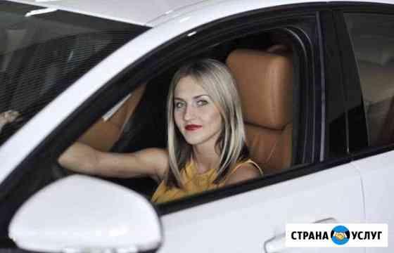 Автоняня Барнаул