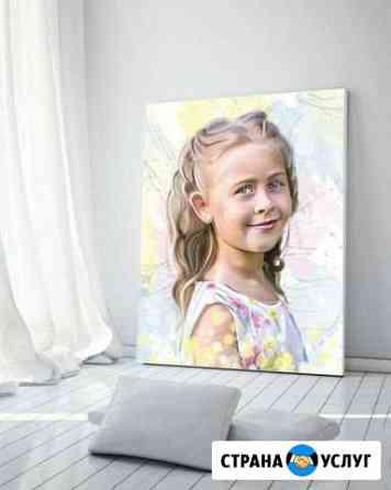 Цифровой портрет по фото Кострома