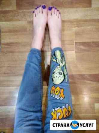 Роспись одежды (футболки, блузки, джинсы, пиджаки Брянск