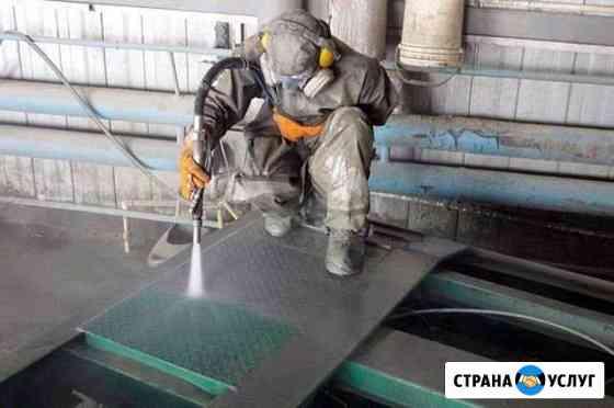 Пескоструйная обработка хмао янао Ноябрьск