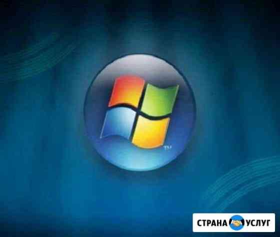 Установка системы, программ. Обслуживание Ленск
