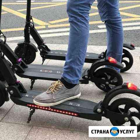 Прокат электросамокатов и велосипедов Чебоксары