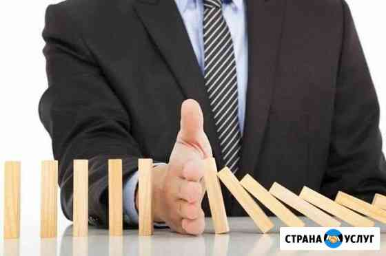 Защита имущества от ареста, взыскания, суда Новосибирск