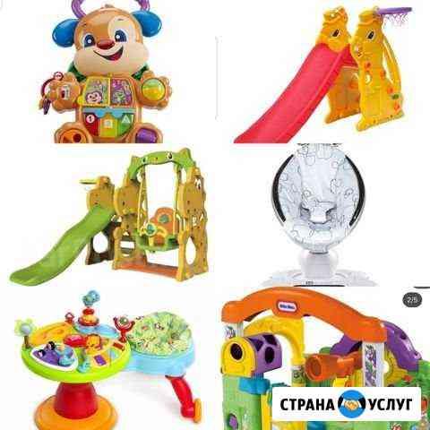 Аренда игрушек и детских товаров в Находке Находка