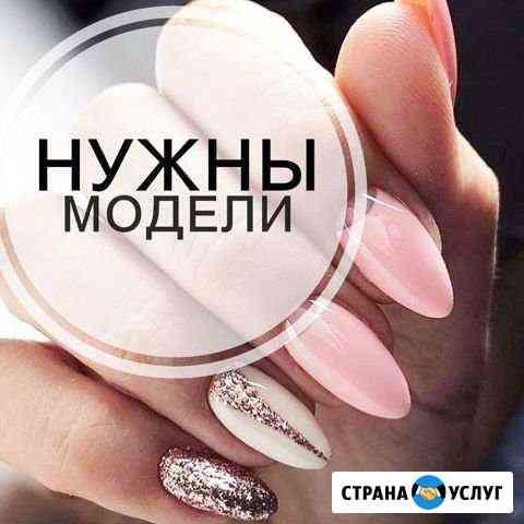 Маникюр с покрытием гель-лак Курск
