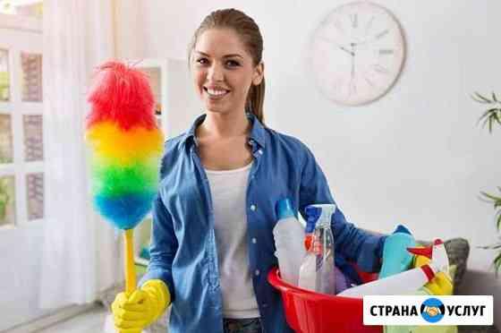 Мастер чистоты и порядка Южно-Сахалинск