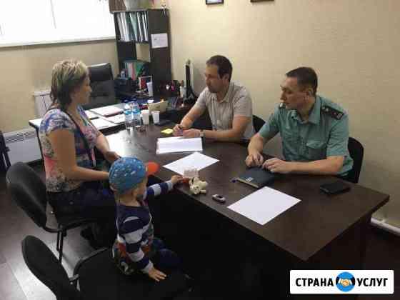 Юрист по семейным делам Владивосток
