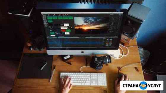 Видеомонтажёр, монтаж видео, видеоролики Ноябрьск