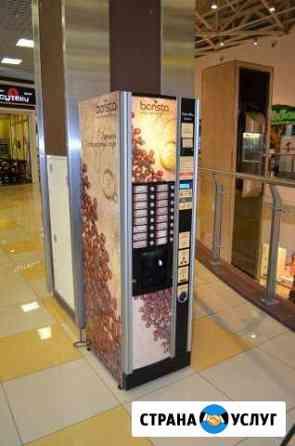 Установим кофейный аппарат в вашем офисе Чебоксары