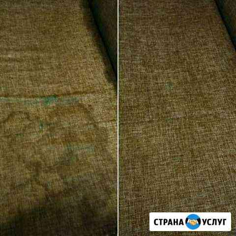 Химчистка мебели Ульяновск