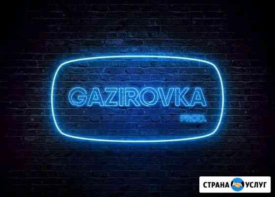 Видеосъемка, фотосъемка вашего мероприятия Саранск