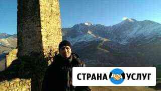 Экскурсии и Турпоходы Владикавказ