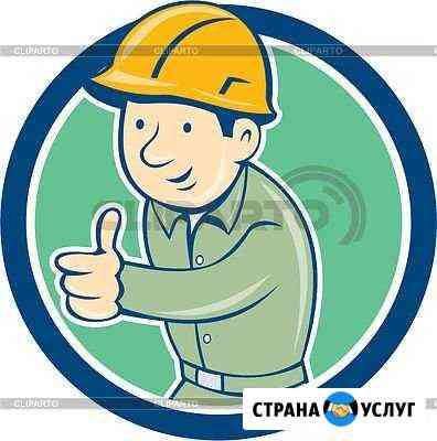 Грузчики Разнорабочие Брянск