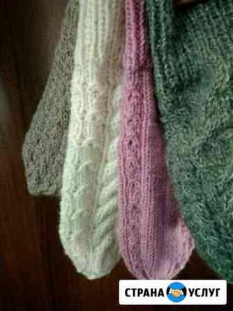 Ремонт,вязание одежды Псков