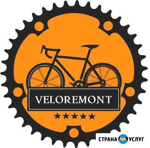 Ремонт велосипедов Чита