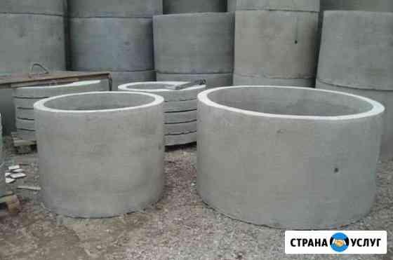 Ж/б кольца Улан-Удэ
