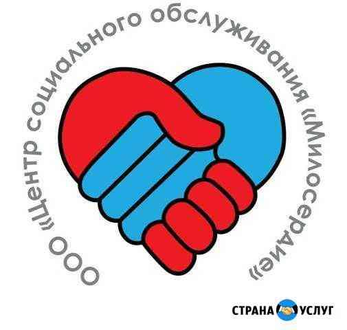 Услуги сиделок (пансионат) по уходу за пожилыми/ле Калининград