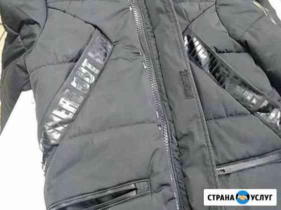 Ремонт одежды Оренбург