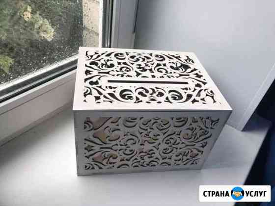 Шкатулка для денег Саранск