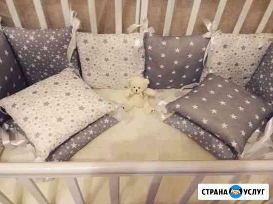 Бортики в кроватку Сыктывкар